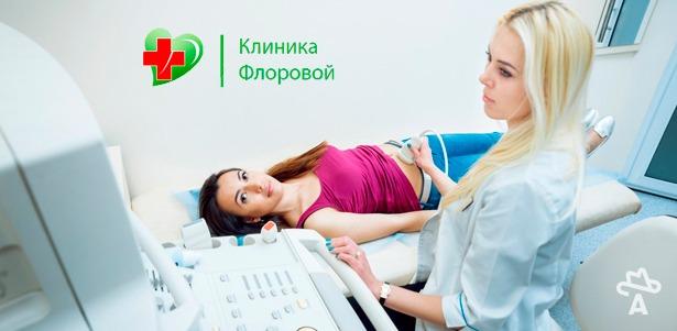 что такое иппп в гинекологии